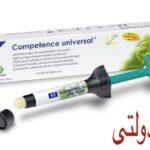 کامپوزیت تک رنگ | Competence Universal - a1